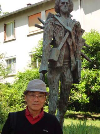 弓野憲 一(教育学博士)